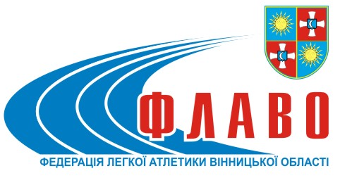 Результати чемпіонату міста Вінниця з легкої атлетики
