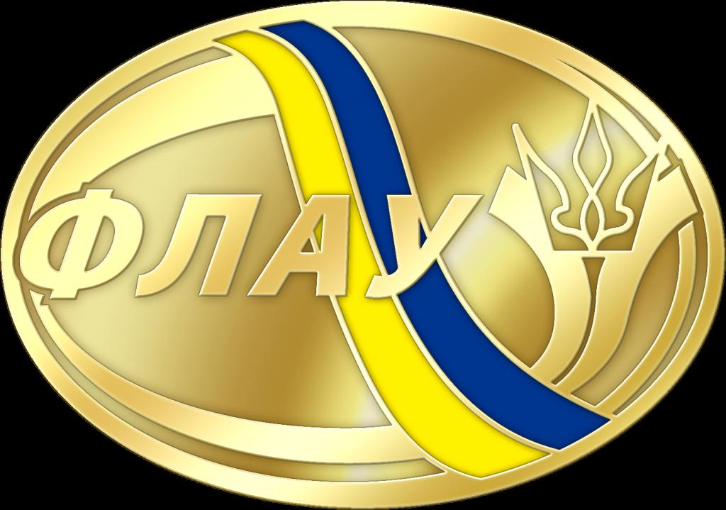 Виконком ФЛАУ затвердив склад збірної команди України на чемпіонат світу