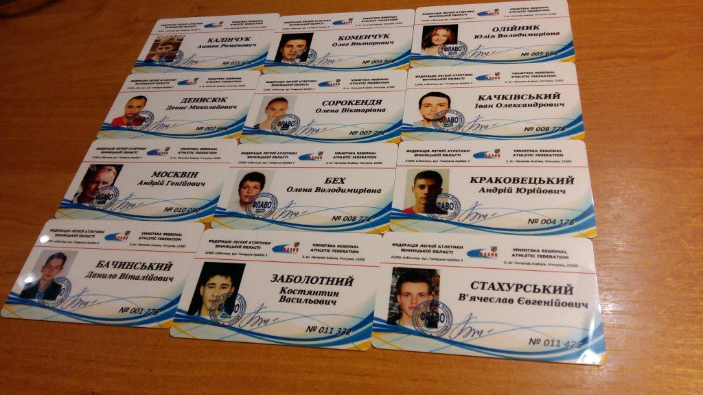 Виготовлено першу партію членських квитків ФЛАВО
