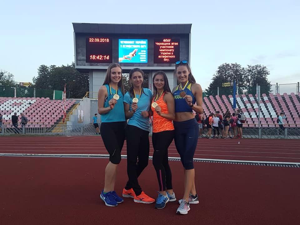 П'ять естафетних команд області стали призерами України-2018