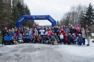 """У парку Дружби Народів відбувся пробіг """"Vinnytsia New Year Run"""""""