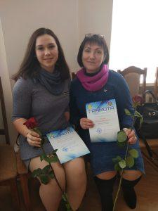 Марія Шпатківська та Тетяна Миколаївна Дідик отримали нагороди за підсумками 2018 року