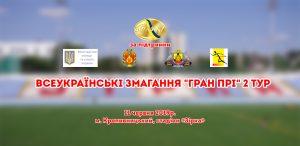 Андрій Краковецький виконав норматив майстра спорту України