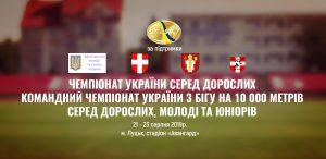 Вінничани здобули три медалі дорослого чемпіонату України