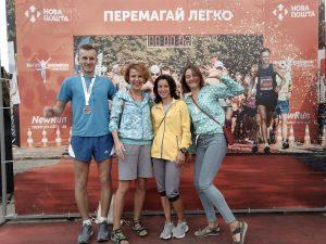 Вінничани призери чемпіонату України з напівмарафону