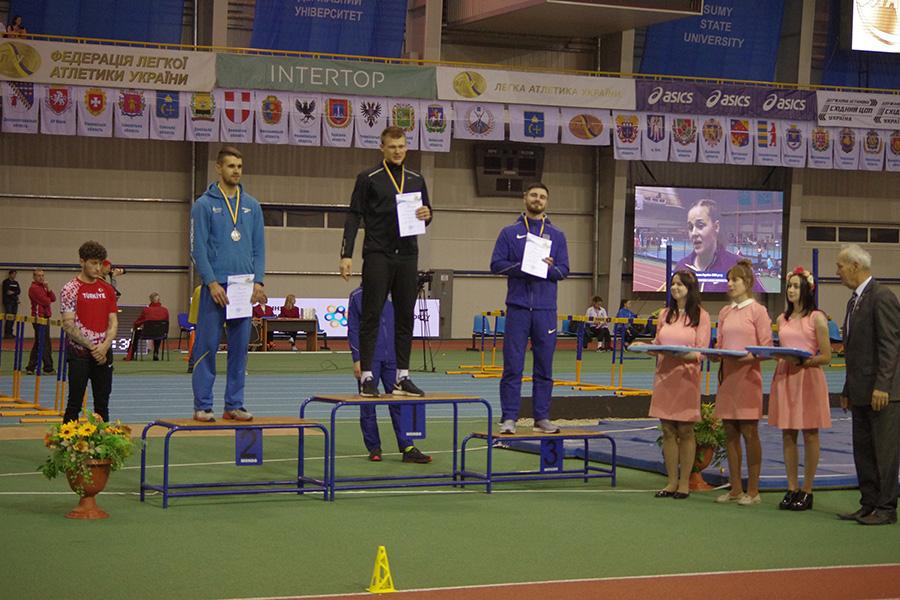 Чемпіонат України у приміщенні