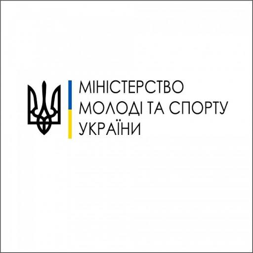 Роз'яснення Мінмолодьспорт України щодо організації тренувань спортсменів штатних збірних команд України в умовах карантину