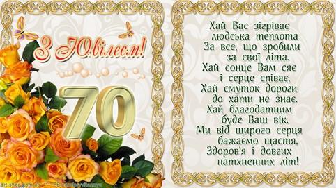 Вітаємо Анатолія Недибалюка з ювілеєм !