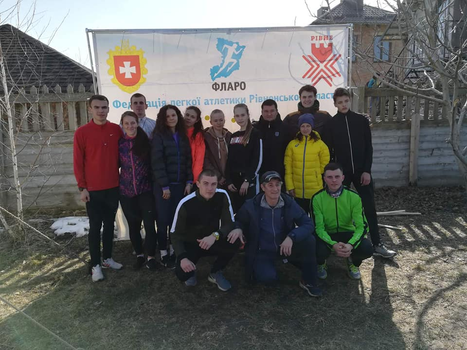 У місті Рівне відбувся командний чемпіонат України з кросу