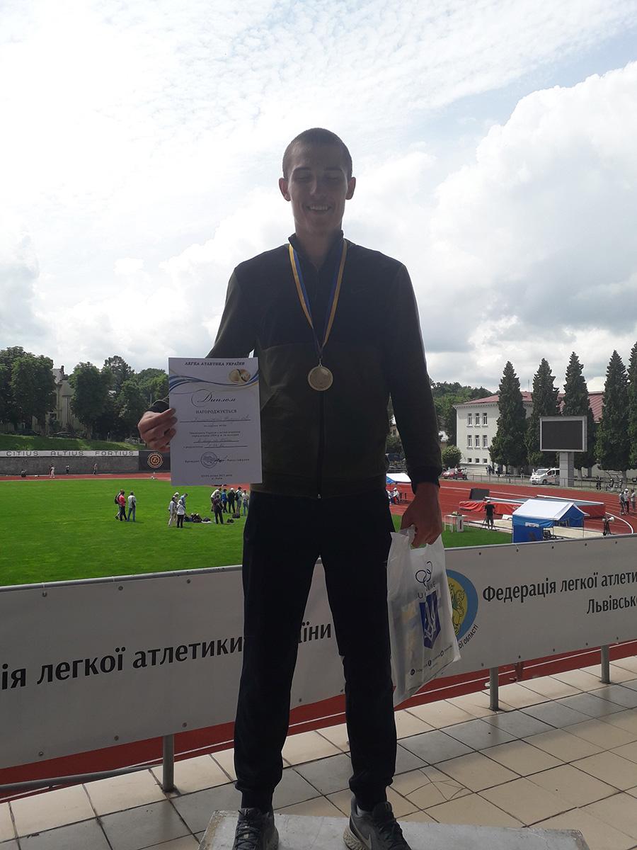 У Львові відбувся чемпіонат України серед юнаків